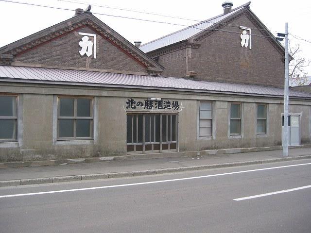 北の勝 碓氷勝三郎商店