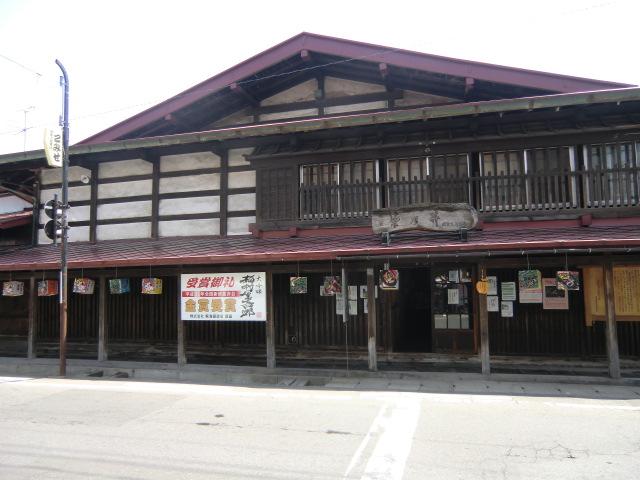 鳴海醸造店
