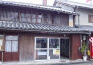 徳本酒造店