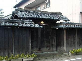 加藤吉平商店