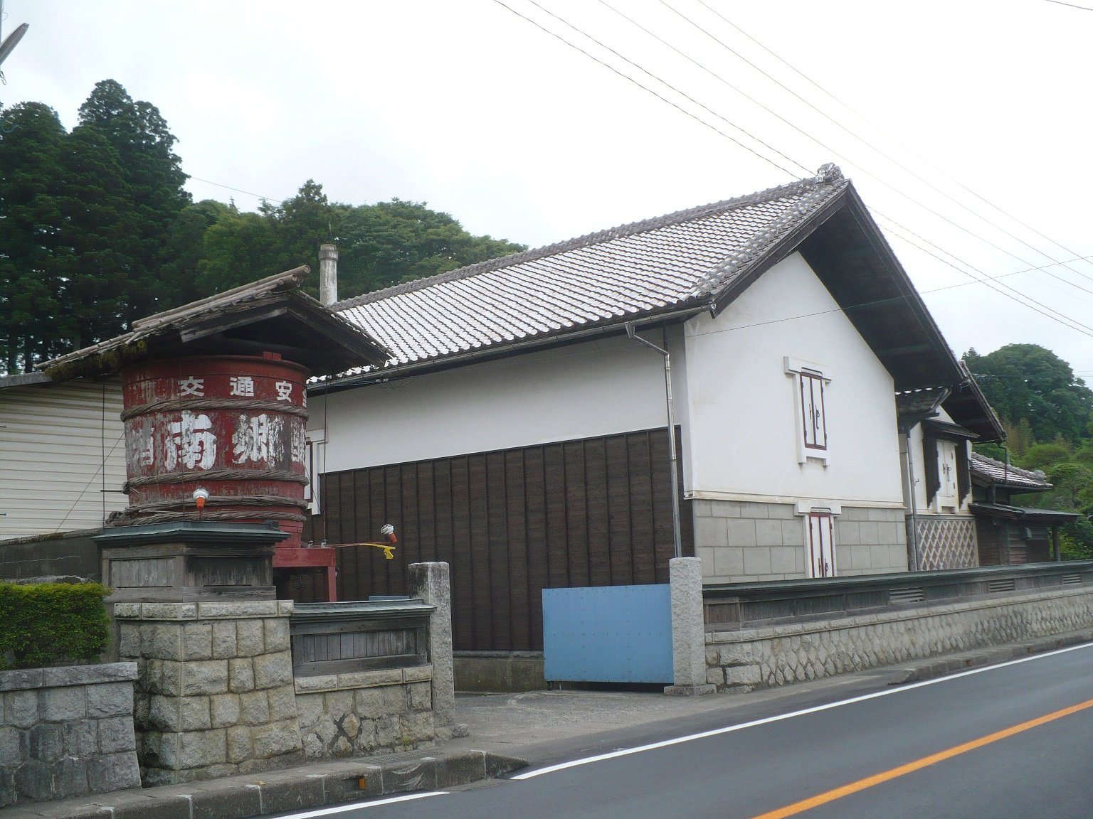 藤井酒造店
