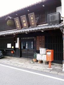 奥飛騨酒造(旧高木酒造)
