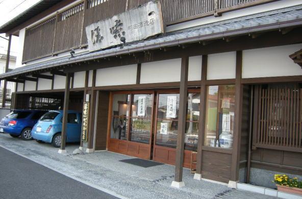 町田酒造店 – 前橋