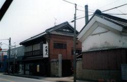 町田酒造店 – 玉村