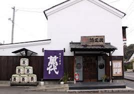 小林酒造本店