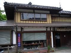 日本晴酒造