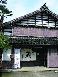 宮本酒造店