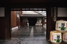 ふじの井酒造 | 日本酒好きなあ...