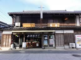 日吉酒造店