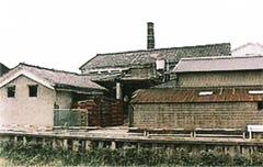 山本勘蔵商店