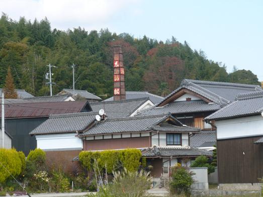 松山酒造場