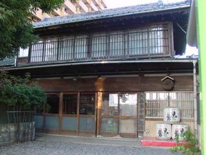 小林杢三郎商店