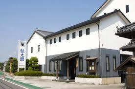 太閤酒造場