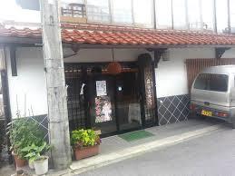 大岩酒造本店