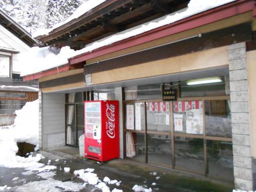 佐藤酒造店 山形