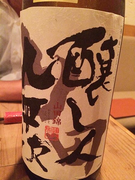 kamoshibito_kuheiji