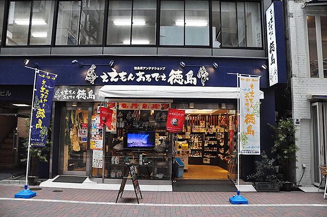 自然の恩恵を受け醸造された日本酒あり!ええもんあるでぇ徳島。