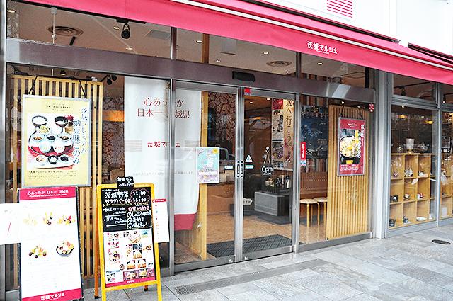 茨城マルシェ Restaurant&Bar