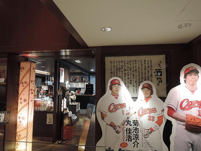 スタンディングバーで地酒を心ゆくままに!広島酒工房 翠。