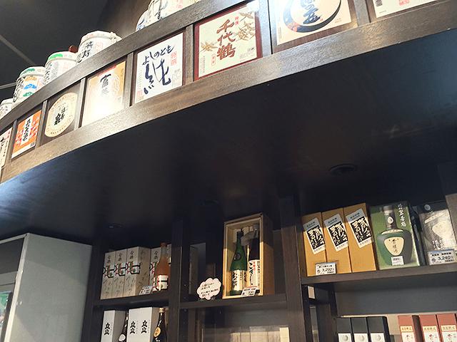 壁一面に造りつけられた陳列棚には地酒がずらり!いきいき富山館。