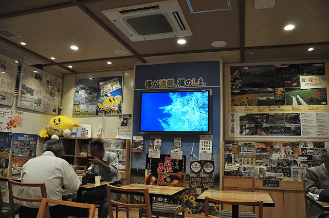 カジキマグロ料理が味わえる、ふくしま館MIDETTEの併設レストラン・名代カジキ屋。