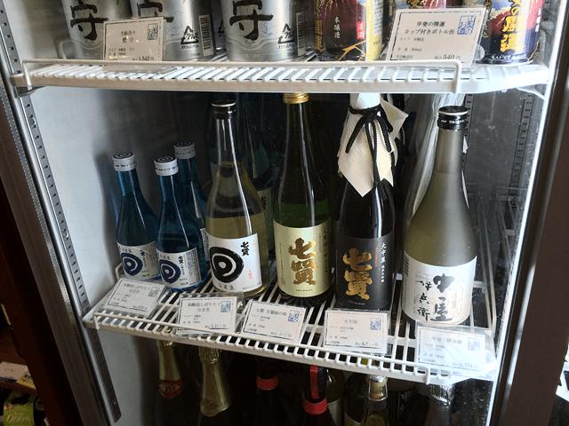 山の幸と果物が充実!富士の国やまなし館。