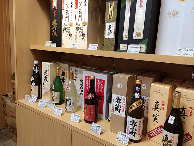 福島県八重洲観光交流館。