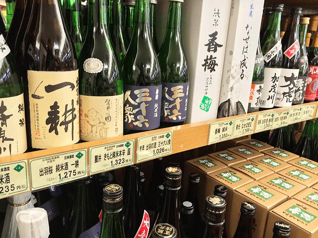 日本酒好きには垂涎モノ!おいしい山形プラザ