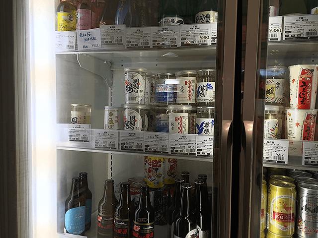 カープグッズに美酒の数々!広島ブランドショップ TAU。