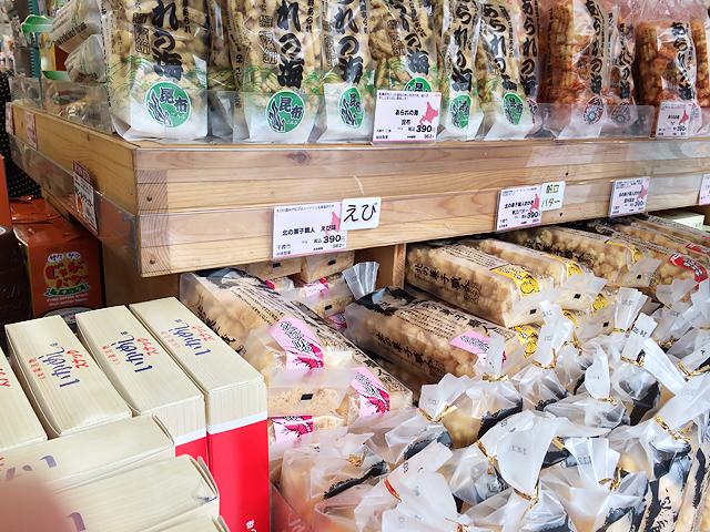北海道フーディスト 八重洲店