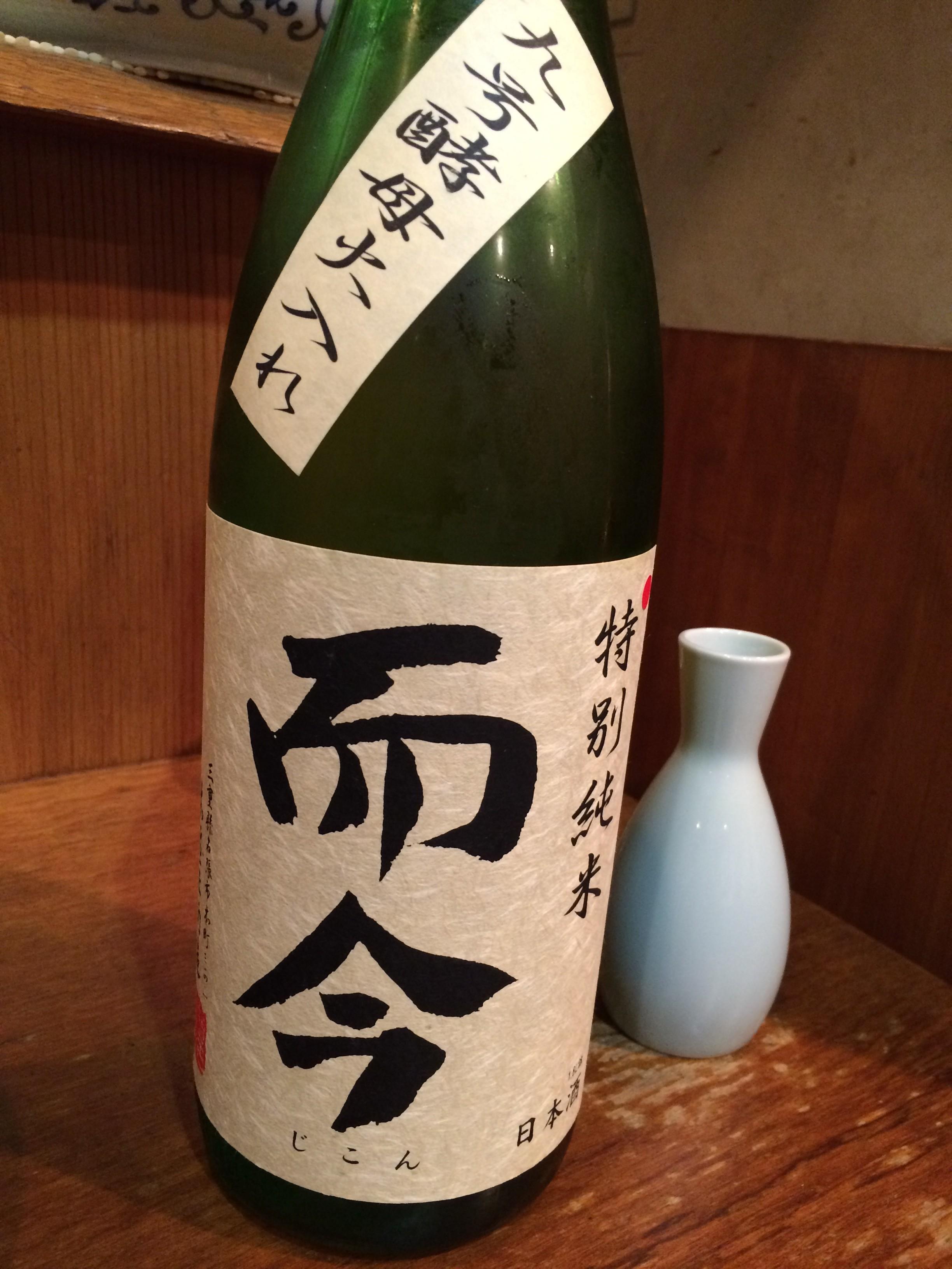 而今 特別純米 九号酵母