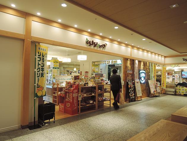 東京スカイツリータウン・ソラマチ内にある栃木のアンテナショップ、とちまるショップ。