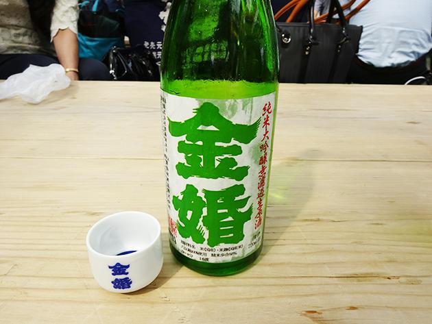 金婚 純米吟醸無濾過生原酒(レッドラベル)
