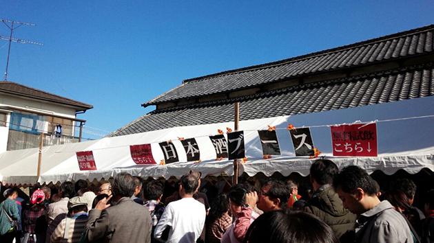 2015年 秋の蔵開き 愛媛 成龍酒造