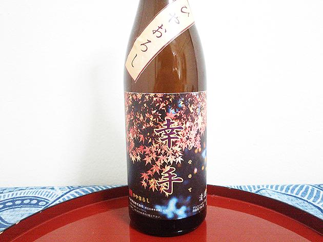 秋の味覚×「ひやおろし」、美味しい組み合わせはコレだ!