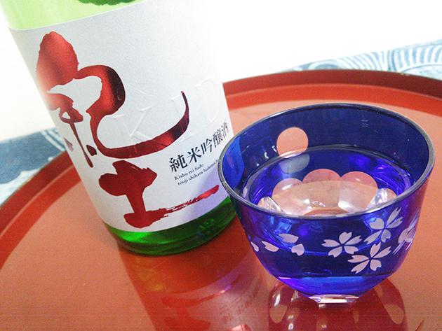 """【平成27酒造年度新酒】その味わい、花の蜜のごとし。""""紀土-KID- 純米吟醸酒 しぼりたて""""で味わうノスタルジー"""