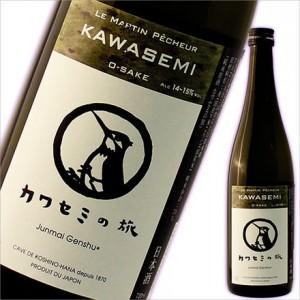 kawasemi-02