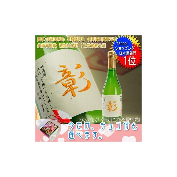 sake_3-sen0f-7