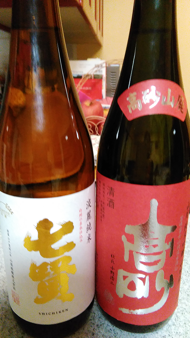 静岡と山梨の地酒で郷土料理ほうとう鍋を囲む!