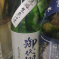 御代櫻_写真0503