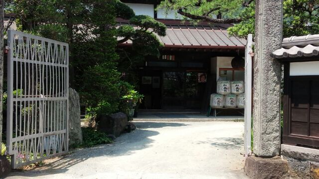 蔵元紀行~神奈川県編~中澤酒造
