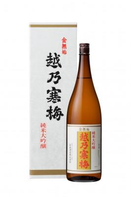 これぞ日本酒の王道!!「越乃寒梅」-純米大吟醸-