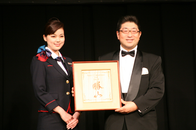 SAKE CONPETITION2016授賞式