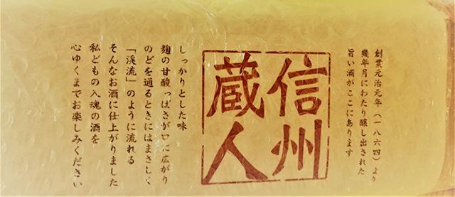 「日本酒ギフト.com」を使ってみた!早い・簡単・お手軽なサービス利用体験記