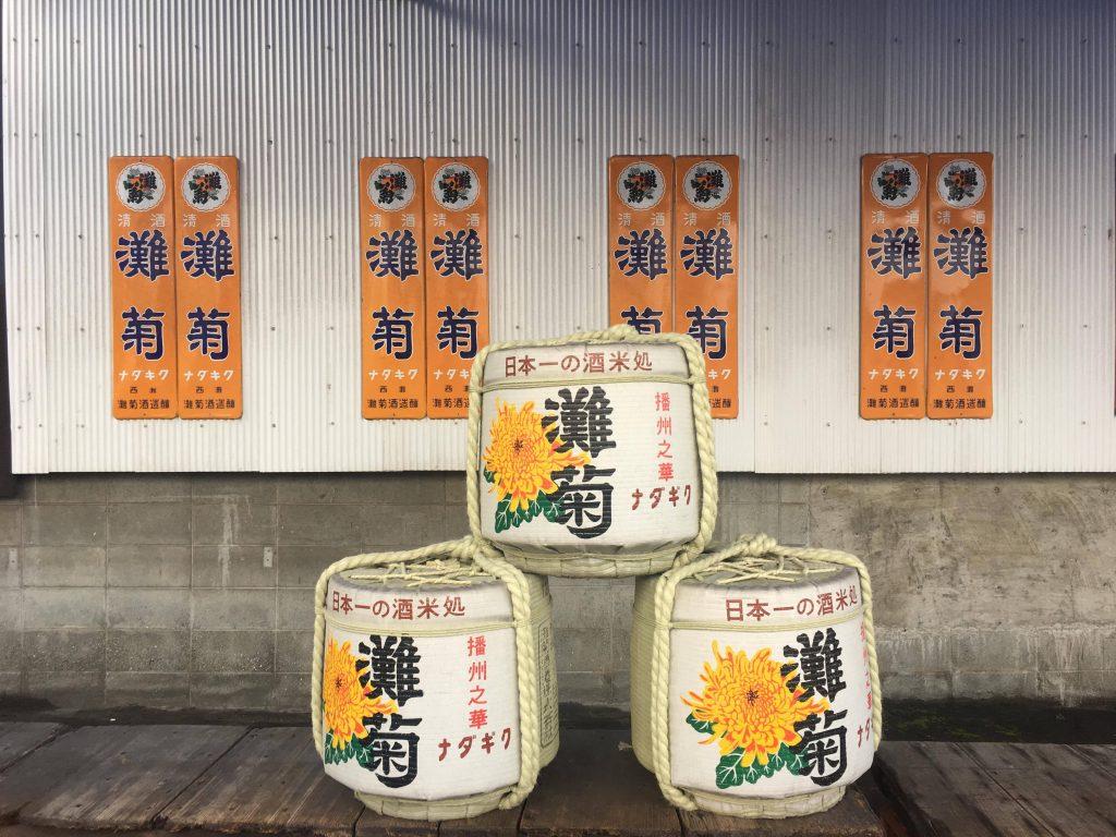 デザイン、日本酒
