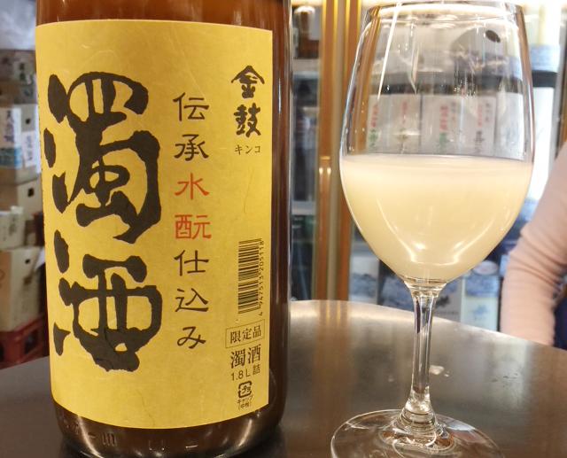 大倉本家 金鼓 伝承水酛仕込み 濁酒(奈良)