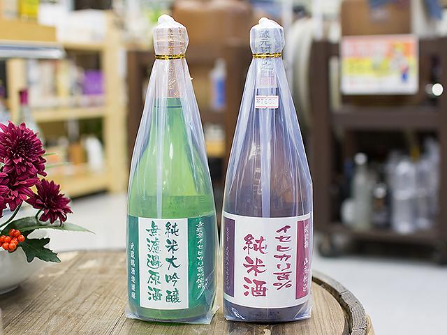 武蔵鶴酒造「イセヒカリ100%使用 純米大吟醸無濾過原酒」