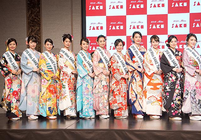 六本木の夜に百花繚乱! 日本酒の魅力を国内外に伝える「2018 ミス日本酒」ファイナリストが出揃う