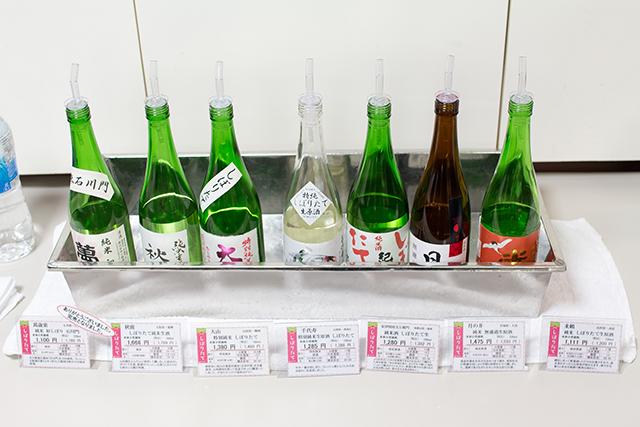 今年はこの新酒に決めた! プロが選ぶしぼりたて日本酒「新春新酒顔見世会」