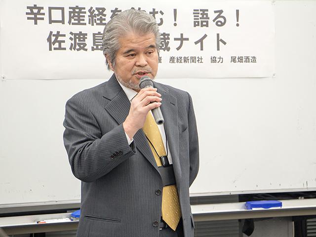 産経新聞社編集委員の宮本雅史さん